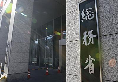 ドコモ優遇禁止 NTT再編巡り、総務省が年内に告示(写真=共同)