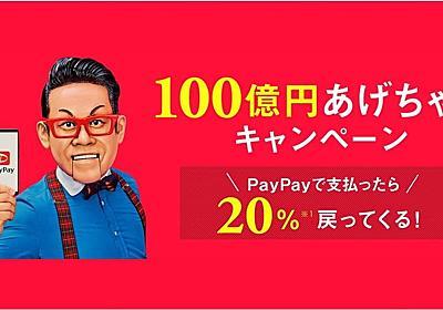 Mac miniのCTOモデルを買ったら、5万7,543円戻ってきた話【ビックカメラポイント】 - LIABLIFE(リアブライフ)
