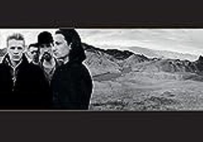 【歌詞和訳】U2の「With Or Without You」で英語多聴に挑戦!無料英語多聴講座26~効果抜群の英語学習~ - 塾の先生が英語で子育て