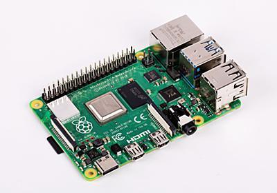 4K動画対応のRaspberry Pi 4発売。4コア1.6GHzプロセッサ搭載、USB 3.0、RAM1GB~4GB - Engadget 日本版