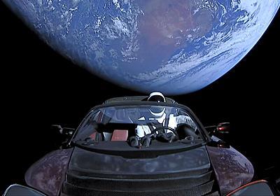 宇宙に打ち上げられた自動車、地球に衝突の可能性 | ナショナルジオグラフィック日本版サイト