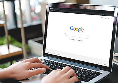 Google検索の精度を高める11の裏技テクニック