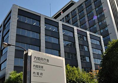 政府統計、信頼に揺らぎ GDPなど日銀が不信感  :日本経済新聞