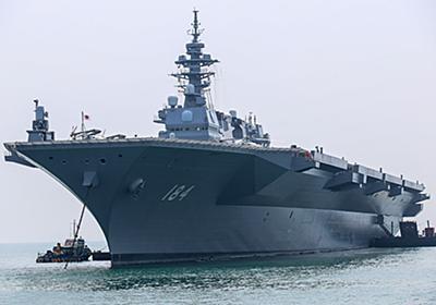 帝国海軍が復活!? 近ごろ海上自衛隊の艦艇名がやけに勇ましくなってはいないか | 文春オンライン