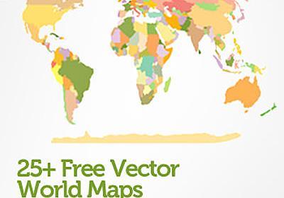 Photoshop VIP ☞ ベクターアートでデザインされた高品質な世界地図の無料素材25個まとめ