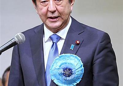 安倍首相、拉致集会で「日米対応一致させたい」 訪米へ出発、トランプ氏と2回会談へ - 産経ニュース