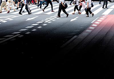 """「副業・兼業」礼賛の時代へ """"自由な働き方""""に隠れた、企業の責任放棄 (1/4) - ITmedia ビジネスオンライン"""