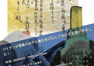 「井戸に毒」投稿者に2度問うた 虐殺の現場訪ねた記者:朝日新聞デジタル