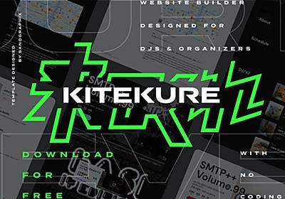 Kitekure - DJ・配信イベントの告知サイトを一瞬で作れるテンプレート