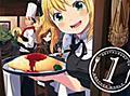 漫画「異世界食堂」の感想!老舗の洋食屋が異世界につながる設定が面白い - 魂を揺さぶるヨ!