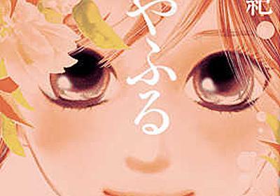 ちはやふる:マンガ大賞の人気かるたマンガがアニメ化 10月から放送 - MANTANWEB(まんたんウェブ)