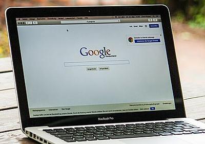 2019年内にはGoogle検索でFlashコンテンツが無視されるようになると判明 - GIGAZINE