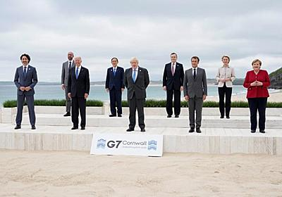 G7、人権・香港・台湾などで中国に懸念表明 コロナ調査も求める | ロイター