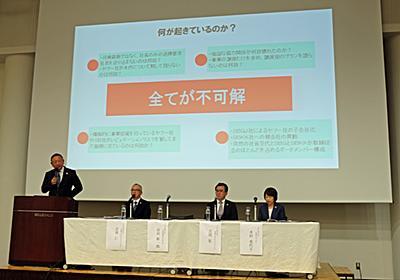 アスクル岩田社長、怒りと困惑の記者会見 ヤフーの強硬手段は「全てが不可解」 (1/2) - ITmedia NEWS