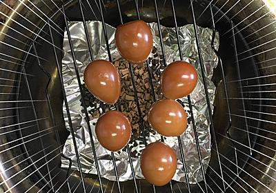 【燻製】100円ショップの道具でつくる「超かんたん燻製調理法」が目からウロコの旨さだった - メシ通 | ホットペッパーグルメ