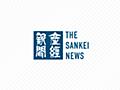 韓国与党の放射性物質マップ、データ改竄か 五輪会場周辺 - 産経ニュース