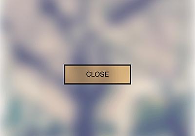 CSS filter プロパティで 「半透明ガラス」 効果を再現してみる | WWW WATCH