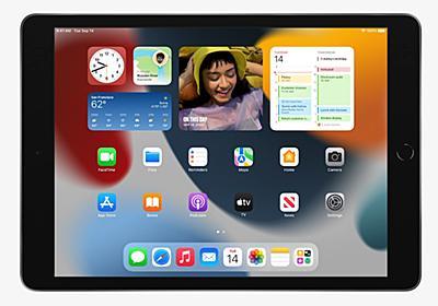 Apple、3万9,800円からでA13 Bionic搭載の10.2型「iPad」 - PC Watch