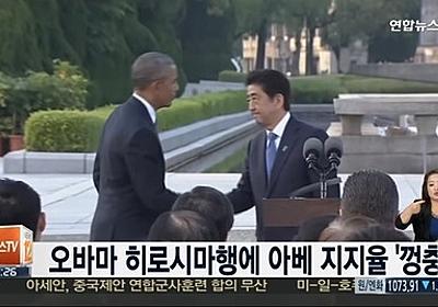 【韓国の反応】みずきの女子知韓宣言(´∀`*) : 【韓国の反応】韓国人「日本人が安倍首相を選ぶ理由、私が安倍首相の日本をうらやましく思う理由」
