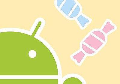 GitHub - AndroidDagashi/AndroidDagashi