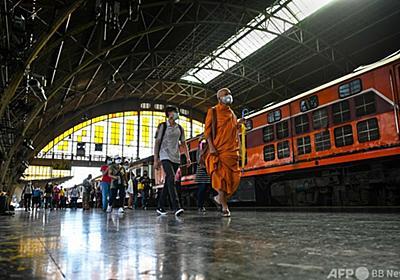 熱帯の玄関口「フアランポーン駅」、消えゆく発着音 タイ 写真28枚 国際ニュース:AFPBB News