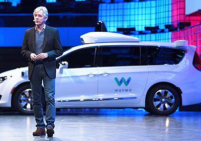 WaymoのCEOが「テスラが完全な自動運転車を生み出すことはないだろう」と発言 - GIGAZINE