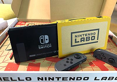 手軽+VR=どこまでも楽しい! 「Nintendo Labo Toy-Con 04: VR Kit」ハンズオン | ギズモード・ジャパン