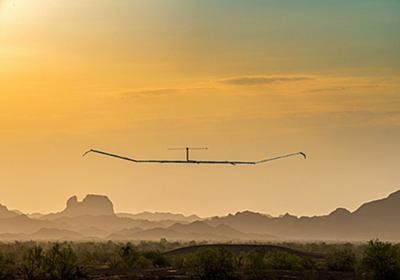 ソーラー飛行機「Zephyr」が18日間のテスト飛行に成功、HAPSの性能をさらに実証