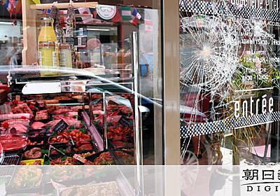 仏で肉屋襲撃相次ぐ 菜食主義者犯行か、壁にメッセージ:朝日新聞デジタル