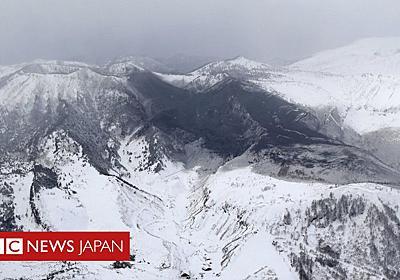日本のスキーリゾートで雪崩と噴火、1人死亡 群馬・草津 - BBCニュース