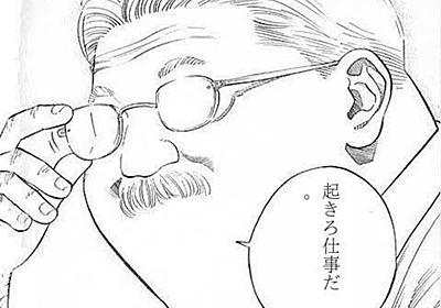 世界記憶力選手権⁉️必殺術⁉️ - 🐯タイガ.COM.JP🐯