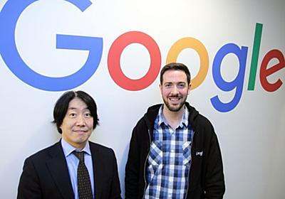 """グーグル、""""ページ表示が遅い""""を解消する「AMP」プロジェクト--7秒が1秒に短縮 - CNET Japan"""