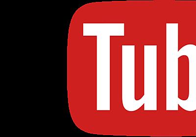 Youtubeのラウドネスノーマライゼーションを検証してみた。   SOUNDEVOTEE.NET