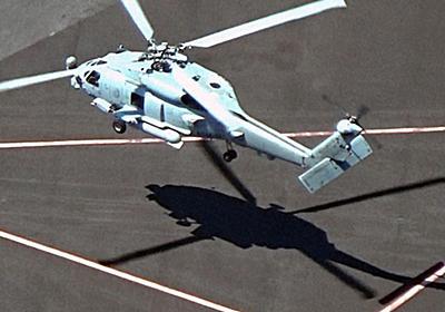 特権を問う:米軍ヘリ、六本木でタッチ・アンド・ゴー 密集地を低空で旋回 | 毎日新聞
