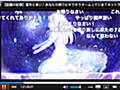 【超絶朗報】ryoさんが復活「罪の名前」を投稿。supercellのボーカル募集も発表 : IT速報
