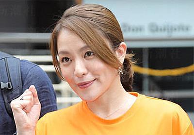今井恵理子氏内閣府政務官にSPEED出世の謎 - 一億総脱サラ