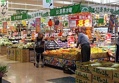 こっそり減量「ステルス値上げ」 消費者の目厳しく  :日本経済新聞