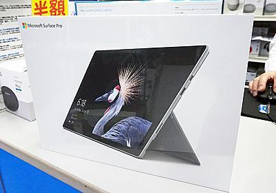 SIMフリー仕様の「Surface Pro LTE Advanced」が店頭入荷、eSIMもサポート - AKIBA PC Hotline!