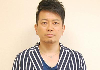 吉本興業、宮迫博之との契約解消を正式発表 会見の予定は「ございません」 | ORICON NEWS