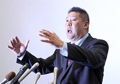 N国が略称「自民党」申請 中央選管が可否判断 - 産経ニュース