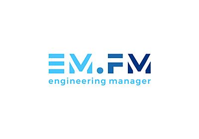 Engineering Managerをエンジニアのマネージャーとするのはやめませんか? - Unknown Error