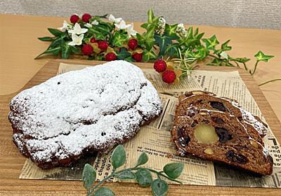 ショコラシュトレン - パンとフクロウ*自家製天然酵母*