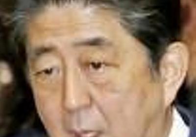 首相「本土の理解得られぬ」 沖縄基地移設巡り答弁 - 琉球新報 - 沖縄の新聞、地域のニュース