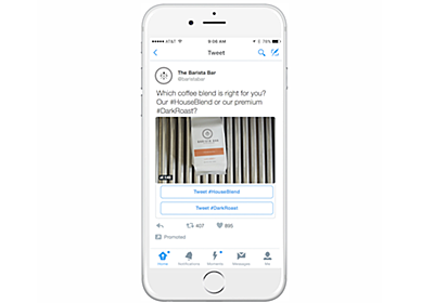 Twitterの新たな広告ツール『カンバセーショナルカード』、ユーザーはプロモツイートを好きなハッシュタグで拡散可能に - Engadget 日本版