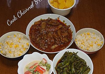 2020年7月10日(金) 夕飯🎵 : Cook Channel 841