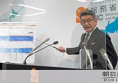 総務相「非常にがっかり」 au社長の値下げ静観発言に:朝日新聞デジタル
