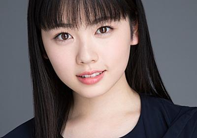 小芝風花、NHKドラマ10で特撮オタクのOL役演じる!   RBB TODAY