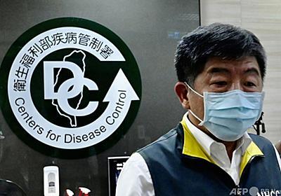 台湾のワクチン確保、「政治的圧力」で頓挫 衛生相が主張 写真2枚 国際ニュース:AFPBB News