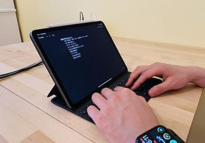 iPad Pro 11インチ購入レビュー!使って分かったiPadの使いどころ7つ | jMatsuzaki