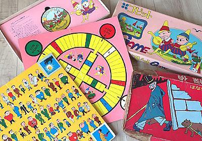 昭和30年代のボードゲームを手に入れたので販売元メーカーに見てもらった :: デイリーポータルZ
